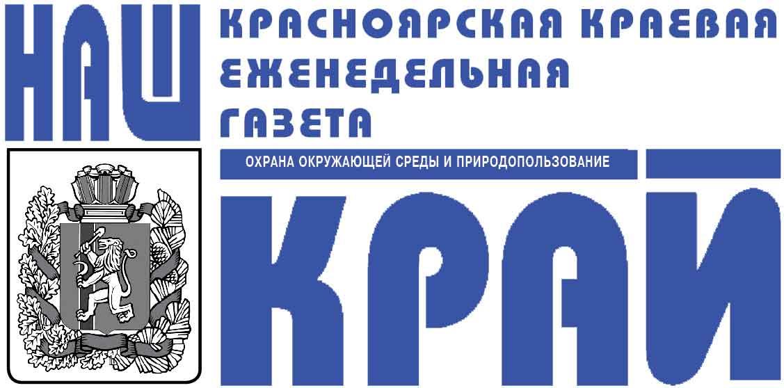 Главная · Регистрация, Вход